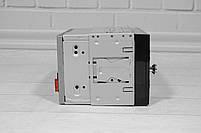 Автомагнитола Pioneer 7622CRB 2Din (Пионер 2 Дин) + ПОДАРОК!, фото 6