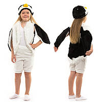Карнавальный костюм Пингвина детский.