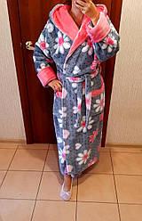 Халат женский теплый Ромашки размер 50.52.54  в уп. 3 шт