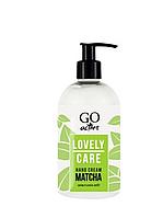 Крем для рук Go Active Lovely Hand Cream MATCHA TEA, - С экстрактом зелёного чая, 350 мл