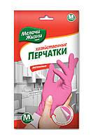 Перчатки господарські 8 МЖ