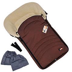 Детский зимний конверт-чехол For kids Maxi с бахилами на овчине в коляску санки Коричневый (k002kor)