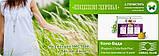 Нутрипэк 30 дней США, ЯПОНИЯ Корал Клаб/Nutripack Coral Club набор для обогащения рациона ценными нутриентами, фото 3