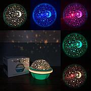 Детский ночник проектор Звездное Небо Star Light звездного неба для детей светильник планетарий зеленый
