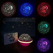 Детский ночник проектор Звездное Небо Star Light звездного неба для детей светильник планетарий фиолетовый