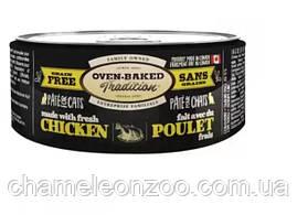 Консерва Oven-Baked Tradition Bio Biscuit полностью беззерновой паштет для котов из свежего мяса курицы 156 г