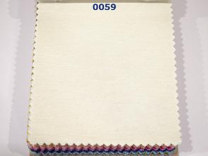 Тканина для Скатертин Айворі з просоченням Тефлон-180 Однотонна Туреччина 180см ширина, фото 2