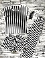 Женская, подростковая, детская пижама (Штаны, Шорты, Футболка + Маска для сна), Полоска черно - белая