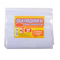 """Обложки для тетрадей """"СЕПО"""" эконом, формат А5, 100микр"""