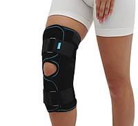 Бандаж на коленный сустав разъемный Алком 3052.