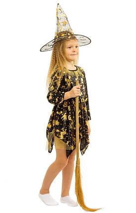 """Детский карнавальный костюм """"Ведьмочка"""" для девочки, фото 2"""