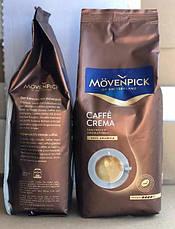 Кофе в зернах  Movenpick Сafe Crema 1кг Германия Оригинал, фото 3