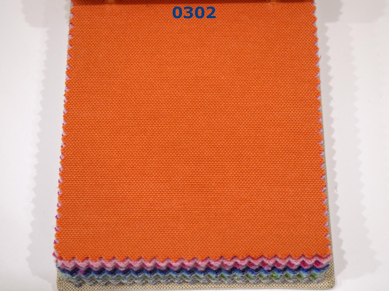 Ткань для Скатертей Морковная с пропиткой Тефлон-180 Однотонная Турция ширина 180см