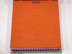 Ткань для Скатертей Морковная с пропиткой Тефлон-180 Однотонная Турция ширина 180см, фото 2