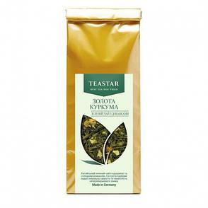Китайский  зеленый Чай  Золота куркума крупно листовой Tea Star 100 гр, фото 2