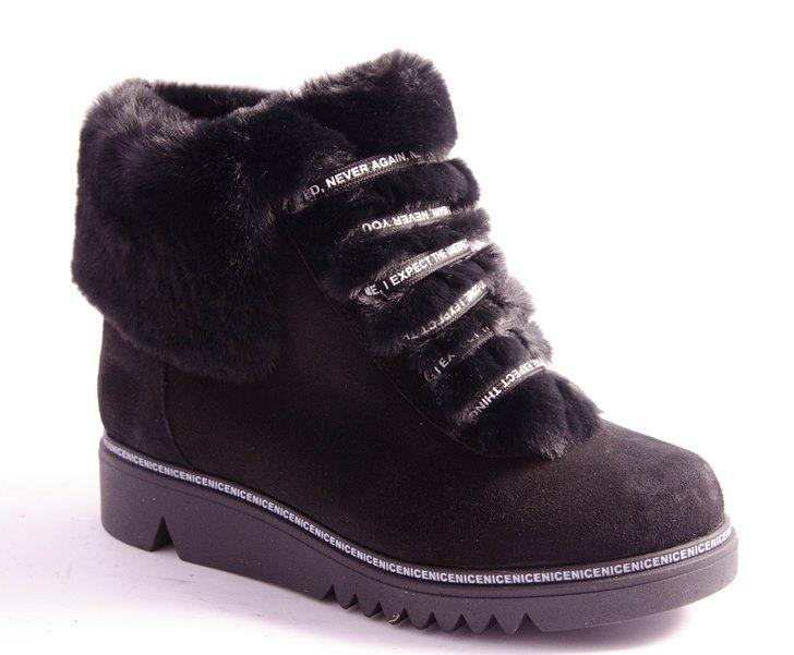 Ботинки женские черные Vesna 3005