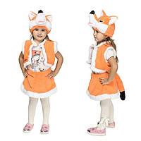 Карнавальный костюм лисички детский. 2 варианта