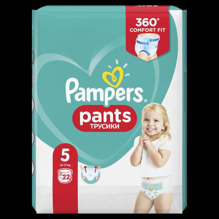 Дитячi одноразові підгузники-трусики PAMPERS Pants Junior (12-17 кг) Середня 22