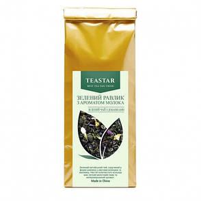 Китайский зеленый Чай  Зеленая Улитка с запахом молока крупно листовой Tea Star 50 гр, фото 2