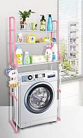 Полиця-стелаж підлогова над пральною машиною Органайзер для зберігання речей Біло-Рожева 152 см, фото 2