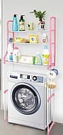 Полка-стеллаж напольная над стиральной машиной Органайзер для хранение вещей Бело-Розовая 152 см