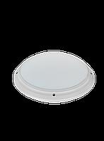 Світильник настінно-стельовий пластиковий Teb Elektrik Ufo Wind Roze max 40Вт Е27 білий (400-001-101), фото 1