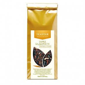 Розсипний Чай Заварний Заряд бадьорості крупно листовий Tea Star 50 гр, фото 2