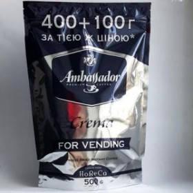Кофе  Растворимый  Ambassador crema 500 г, фото 2