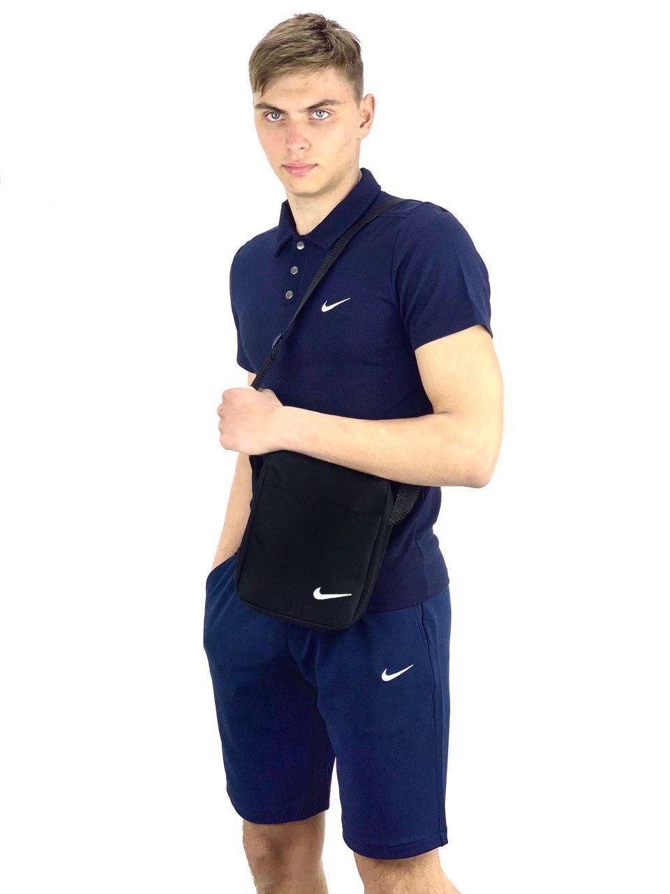 Футболка Поло синє + Шорти + Барсетка в стилі Nike (Найк) Костюм літній