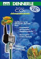 Электромагнитный клапан для регулирования подачи CO2 Dennerle Magnetventil, 1.6W