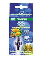 Специальный обратный клапан для систем CO2 Dennerle