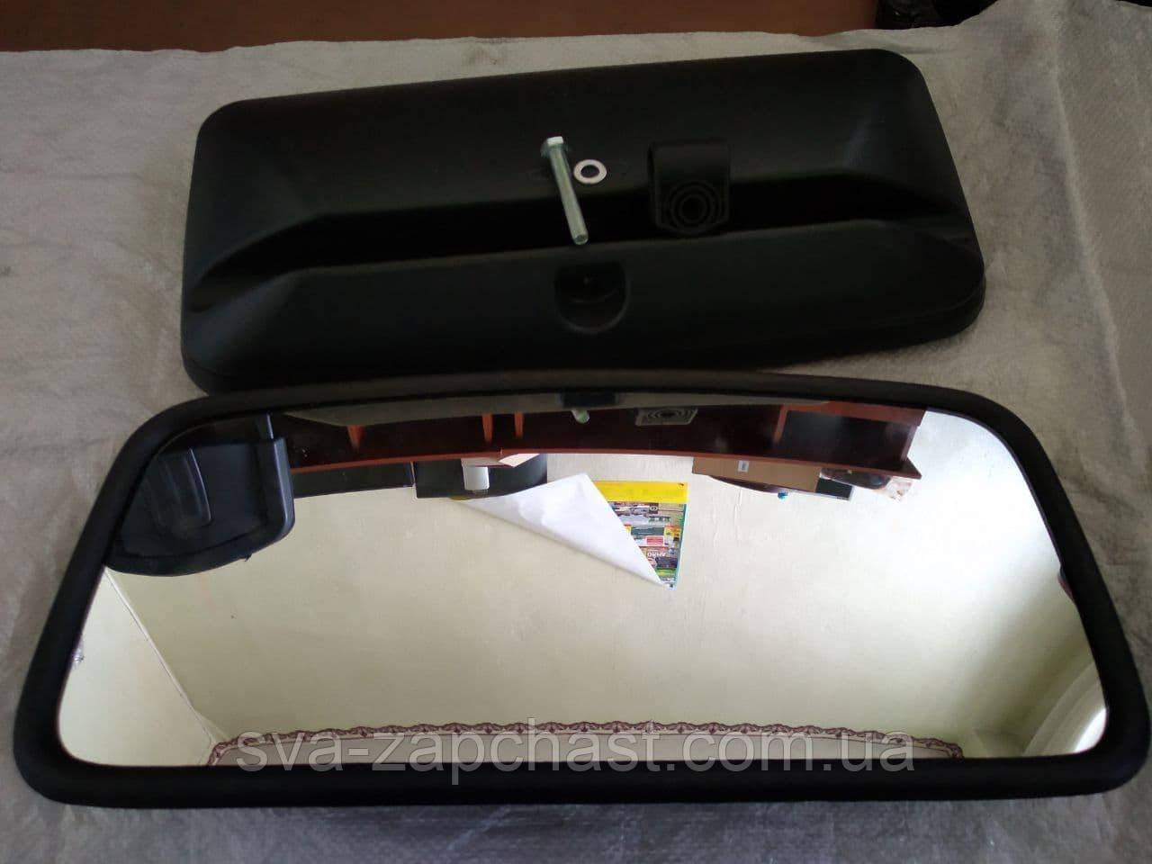 Дзеркало бокове ЗІЛ КАМАЗ, ПАЗ 405х205 сферичне пластиковий корпус металеве кріплення 5320-8201020