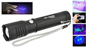 Тактичний ручний ліхтарик COP 7020-2 з LED і UF діодами (6701)