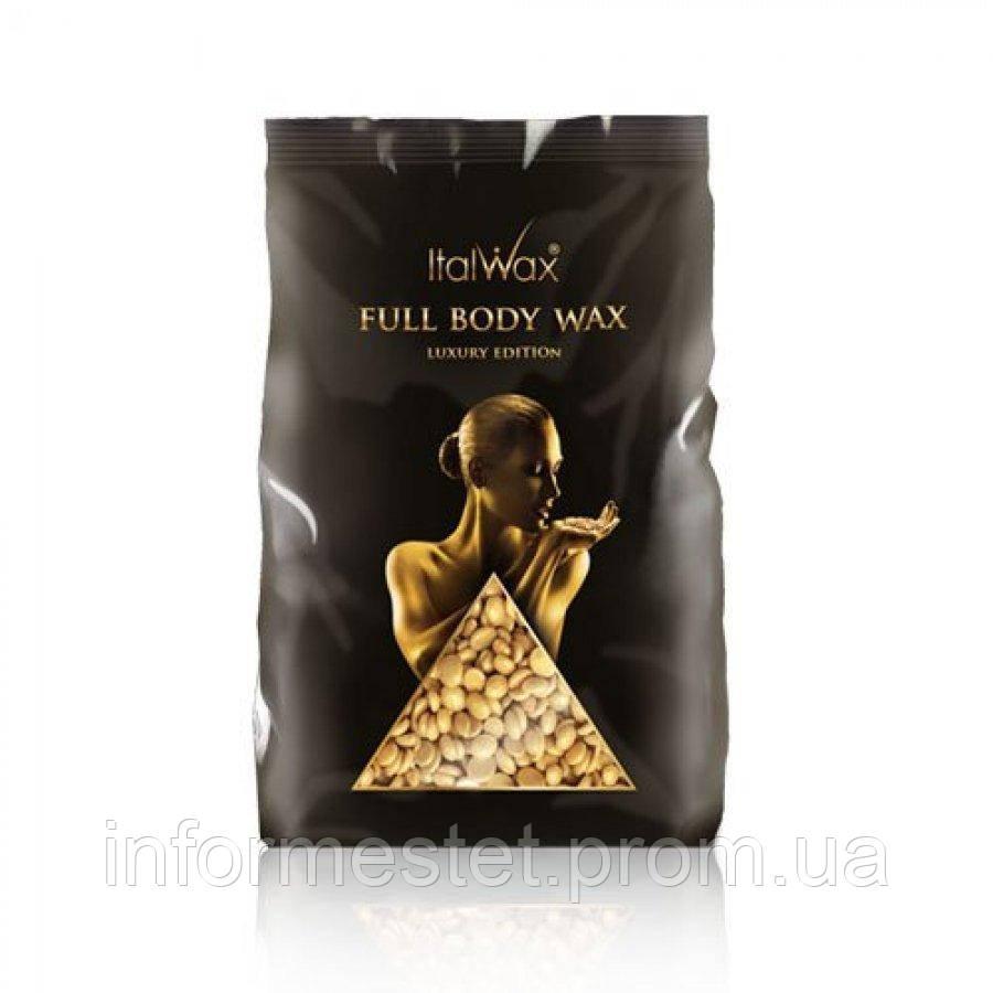 Full Body - полимерный воск в гранулах Ital Wax.1кг