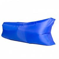 Надувной шезлонг диван мешок Ламзак Lamzac темно-синий
