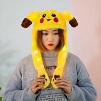 Светящаяся шапка с двигающимися ушами пикачу Pikachu Зверошапка