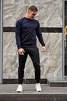 Мужской спортивный костюм - темно-синий свитшот и черные штаны (весна-осень)
