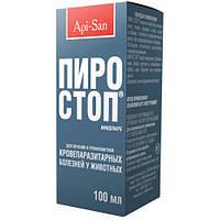 Раствор для инъекций Api-San/Apicenna Пиро-стоп для лечения пироплазмоза у собак и лошадей, 100 мл