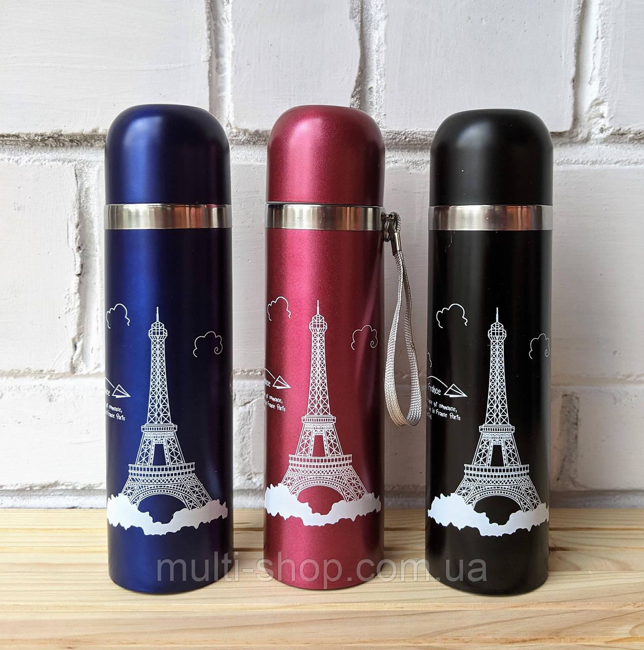 Термос дизайнерский Paris 500 ml подарочный