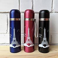 Термос дизайнерский Paris 500 ml подарочный, фото 1