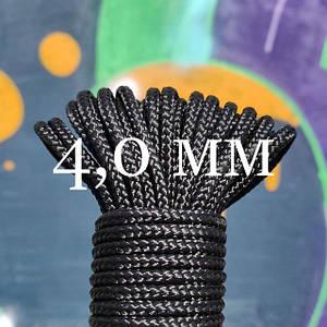 Шнур ПП (плетеный) 4,0 мм