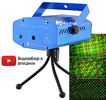 Лазерний проектор, стробоскоп, диско лазер UKC HJ08 4 в 1 c триногой Blue (4053)