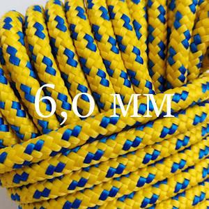 Шнур ПП (плетеный) 6,0 мм