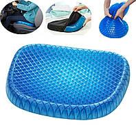 Гелевая ортопедическая подушка для сидения Egg Sitter + чехол (6724)