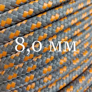 Шнур ПП (плетеный) 8,0 мм