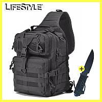 Тактический рюкзак 20л - штурмовой военный + Подарок, фото 1