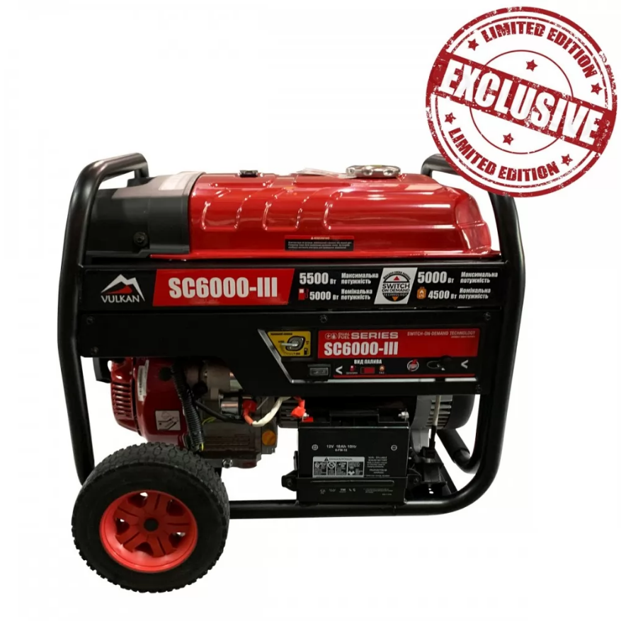 Генератор газобензиновый 5,0кВт, Vulkan SC6000-III