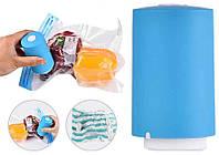 Вакуумный упаковщик для хранения продуктов Always Fresh + 6 пакетов (0105)