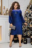 Нарядное платье женское Люрекс и флок на сетке Размер 48 50 52 54 56 58 60 62 В наличии 5 цветов, фото 9