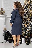 Нарядное платье женское Люрекс и флок на сетке Размер 48 50 52 54 56 58 60 62 В наличии 5 цветов, фото 6